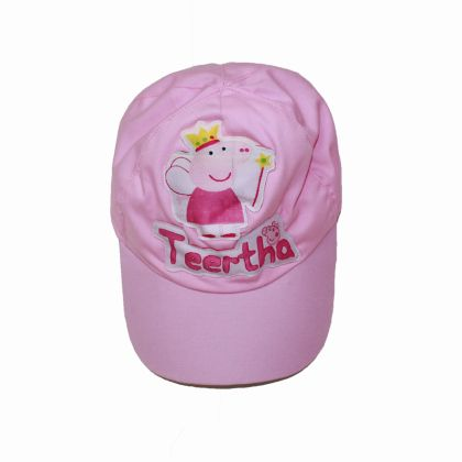 Magic piggy - Cap