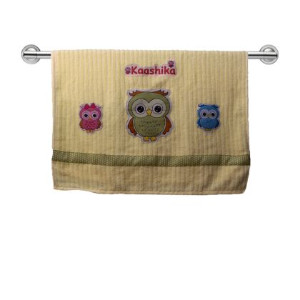 Owl - Bath Towel