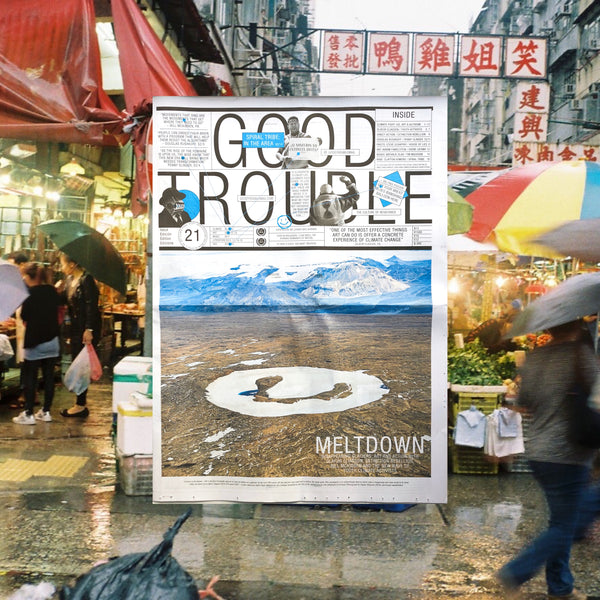Good Trouble Issue 21