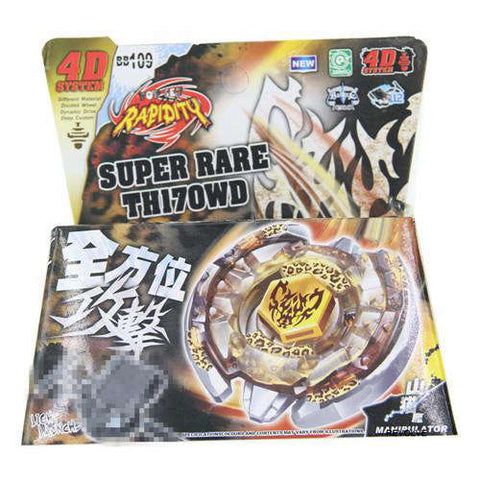 Toupie Beyblade Metal Fusion Super Rare TH170WD