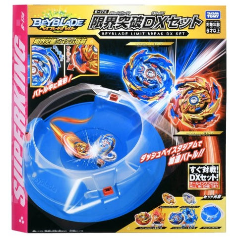 Arène Beyblade Surge Limit Break DX Set