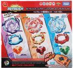 Beyblade Burst Super Custom Set Heavy Version