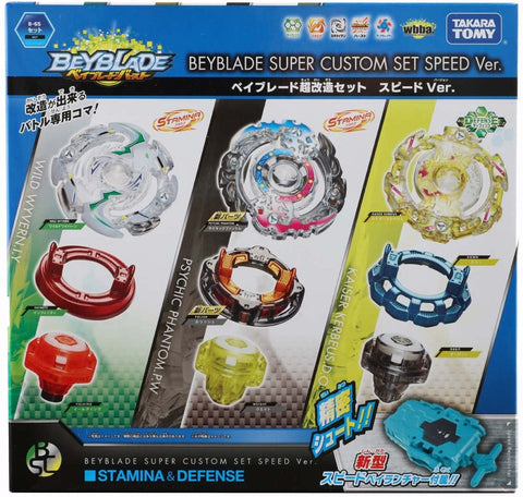 Beyblade Burst Super Custom Set Speed Version