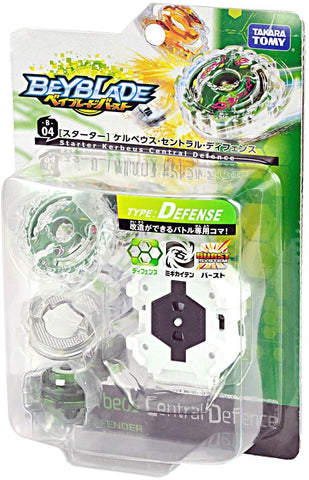 Toupie Beyblade Burst Kerbeus Central Defense