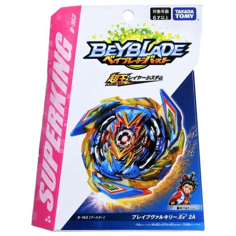 Toupie Beyblade Burst Superking Brave Valkyrie Evolution' 2A