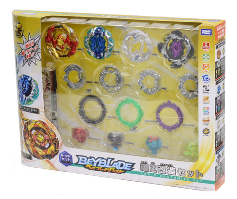 Beyblade Burst Cho-Z Customize Set takara Tomy B 128