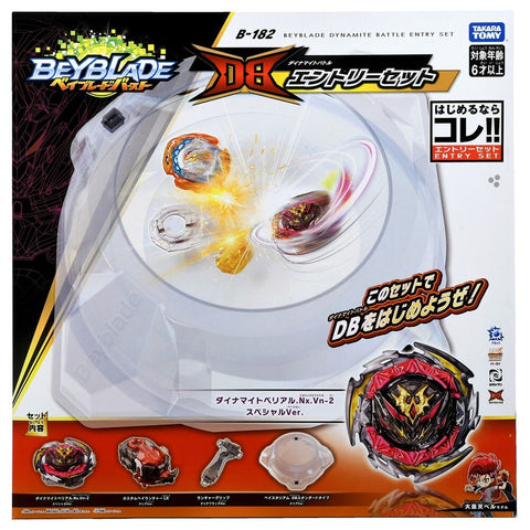 Beyblade burst Dynamite Battle Entry Set
