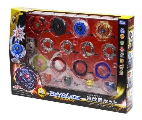 Takara Tomy B 98 Beyblade Burst God Customize Set