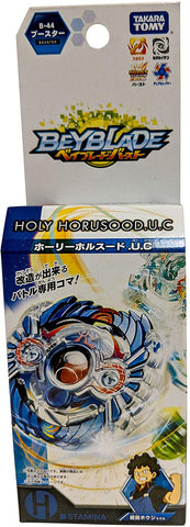 Toupie Beyblade Horusood H2 Upper Claw