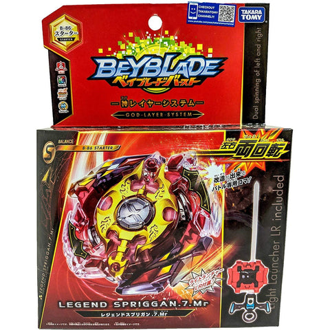Toupie Beyblade Burst Evolution Legend Spriggan 7 Merge