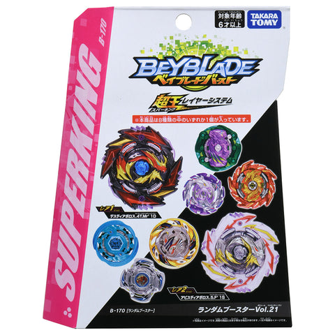 Beyblade Burst SuperKing Random Booster Volume 21