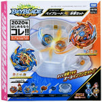 Set de combat Beyblade Burst Superking