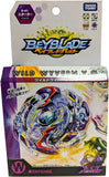 Toupie Beyblade Burst Wild Wyvern Vertical Orbit