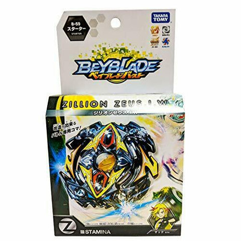 Toupie Beyblade Burst Zillion Zeus Infinity Weight