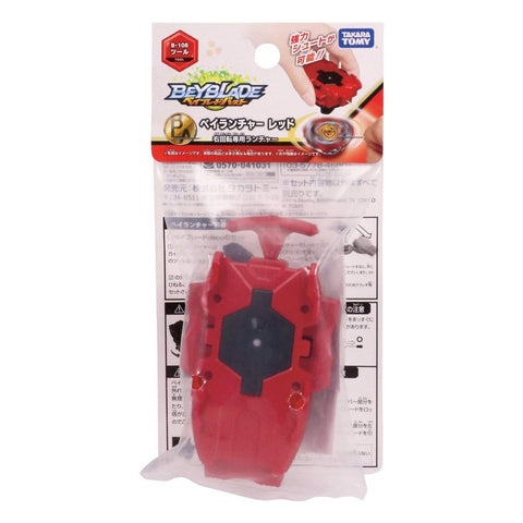 Lanceur Beyblade Burst Turbo Rouge