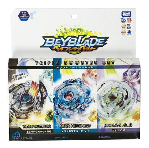 Beyblade Burst Pack Triple Booster