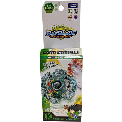 Toupie Beyblade Burst Kaiser Kerbeus Limited Press
