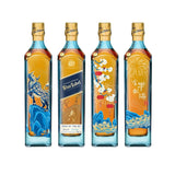 Johnnie Walker - Blue Label - Year Of OX