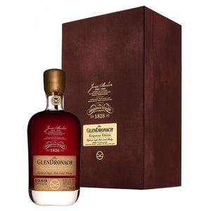 Glendronach - 29 Years Kingsman Edition, 2020 Released