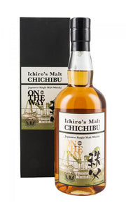 Distillery: Chichibu Name: On The Way 2019 Volume: 70CL ABV: 51.5% Notes: Single Malt Origin: Japan