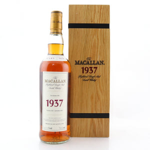 Distillery: The Macallan Name: 32 Years Fine And Rare 1937 - Bottled In 1969 Volume: 70CL ABV: 43% Notes: Special Editions : Scotland Origin: Craigellachie, Speyside, Scotland
