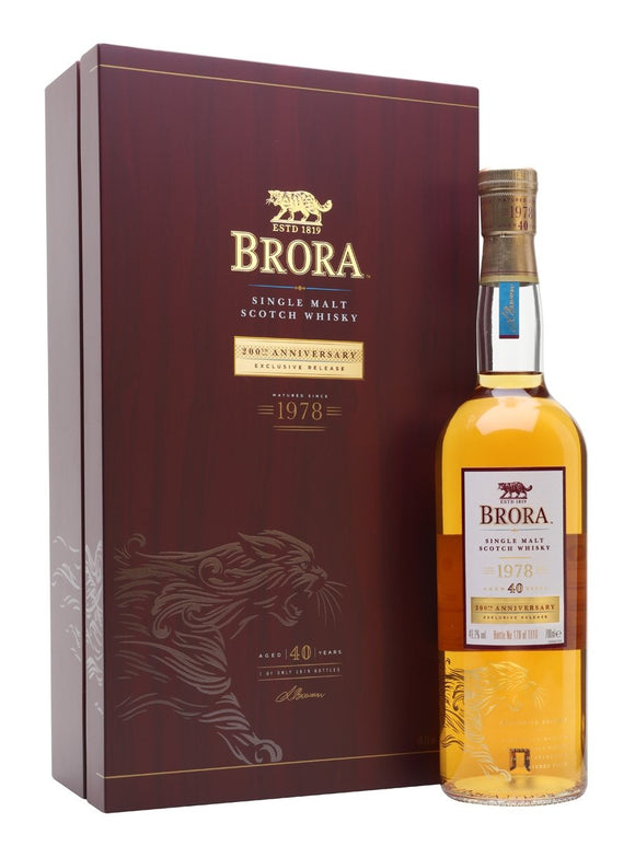 Distillery: Brora Name: 40 Years 200Th Anniversary Special Release Volume: 70CL ABV: 49.2% Notes: For Sale In Singapore Only Origin: Scotland