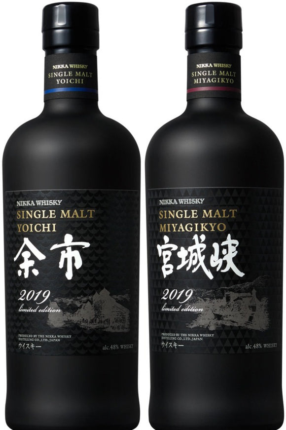 Distillery: Nikka Name: Miyagiko 50Th Anniversary Set Volume: 70CL Notes: Special Editions : Japan Origin: Japan