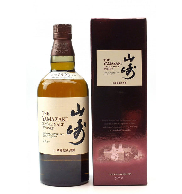 Distillery: Yamazaki Name: Distiller's Reserve Volume: 70CL ABV: 43% Notes: Single Malt Origin: Japan