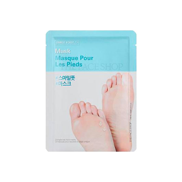 Smile Foot Foot Mask