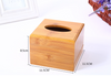 Rectangle Bamboo Tissue Box