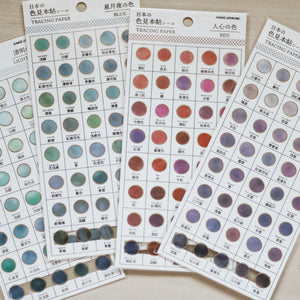 Kamio watercolor transparent dot shape sticker
