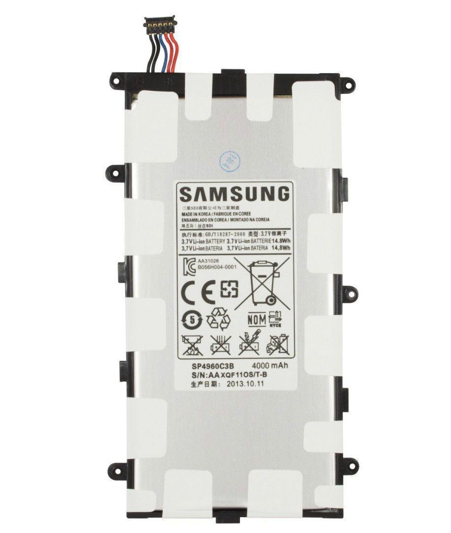 Samsung Galaxy Tab 2 7.0 Battery - SP4960C3B