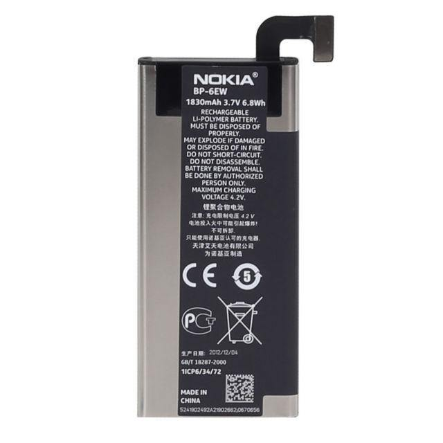 Nokia Lumia 900 Battery - BP6EW - Uk Mobile Store