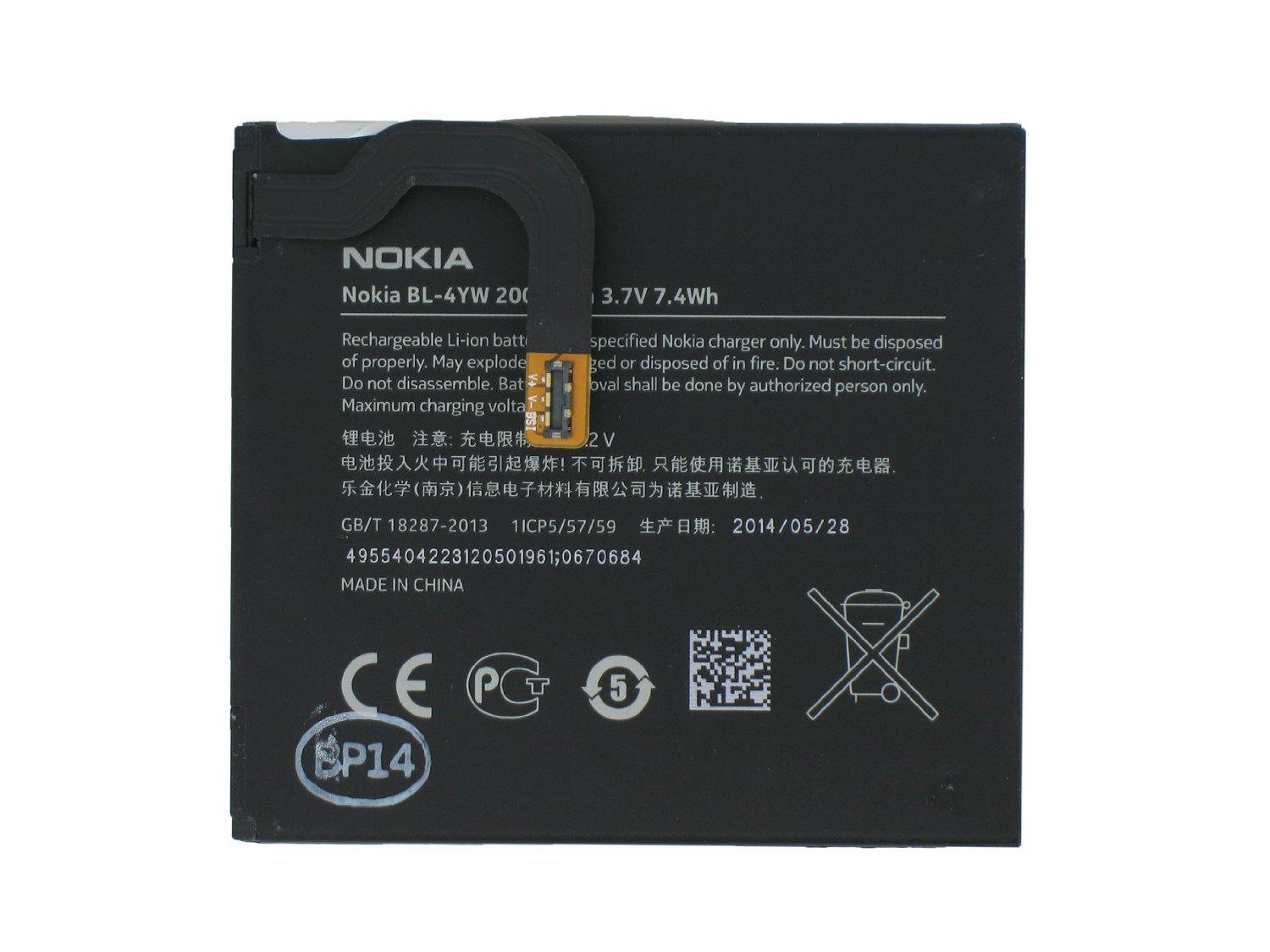 Official Nokia Lumia 925 Battery BL-4YW - 2000mAh