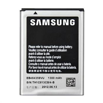 Samsung Galaxy Mini 2 S6500 Battery - EB464358VU - Uk Mobile Store