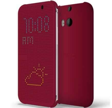 Genuine HTC One M8 Dot View Cover Case HC M100 - Baton Rouge