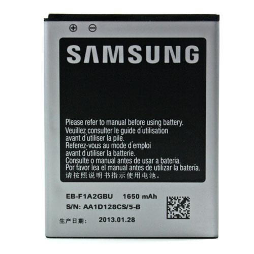 Official Samsung Galaxy S2 Standard Battery - EB-F1A2GBUCSTD