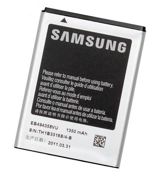 Samsung Galaxy Mini 2 GT-S6500 Battery - EB494358VU