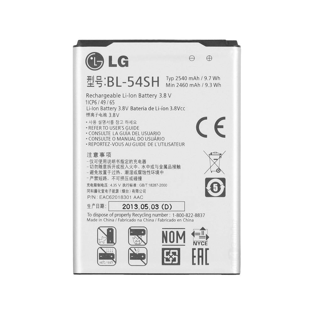 Genuine LG Optimus F7 L90 Battery - BL-54SH - Uk Mobile Store