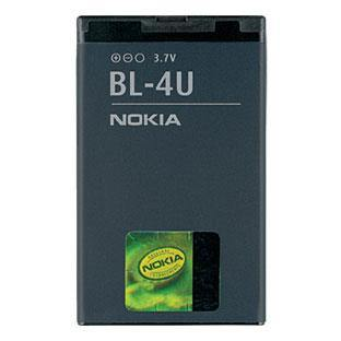 Genuine Nokia Asha 203 Battery - BL-4U - Uk Mobile Store