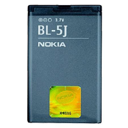 Official Nokia Lumia 520 Battery - BL-5J - Uk Mobile Store