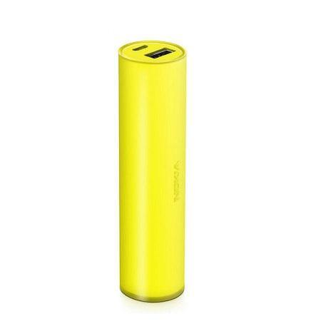 Nokia DC-19 Universal Portable USB Charger  - Yellow - Uk Mobile Store