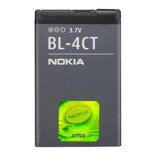 Genuine Nokia 6600 Fold Battery - BL-4CT