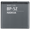 Genuine Nokia BP-5Z Battery