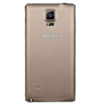 Samsung Galaxy Note 4 Back Cover Bronze Gold - EF-ON910SEEG - Uk Mobile Store