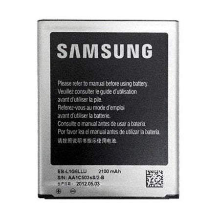 Official Samsung Galaxy S3 Battery - EB-L1G6LLUCSTD