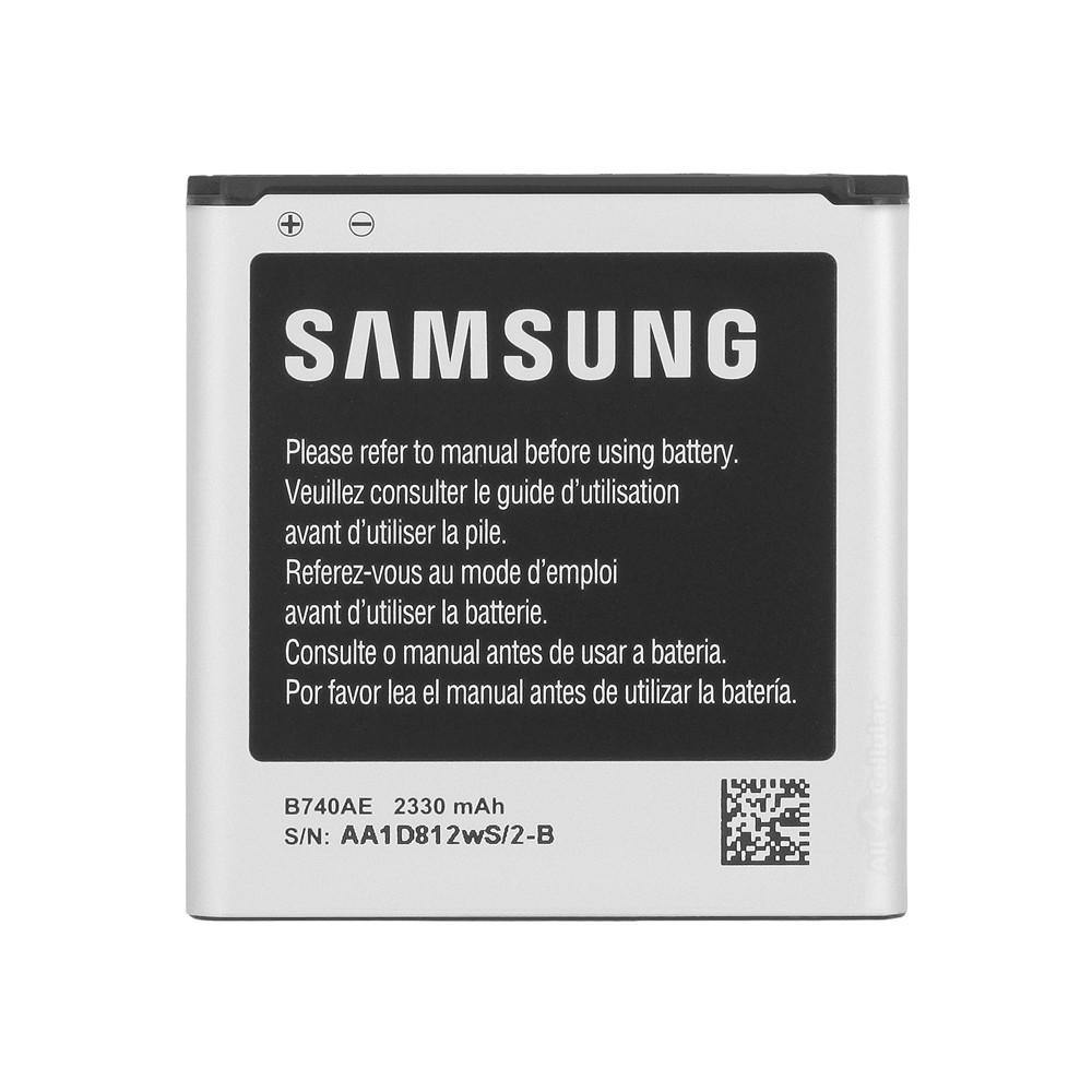 Official Samsung Galaxy S4 Zoom Battery - B740AE - Uk Mobile Store