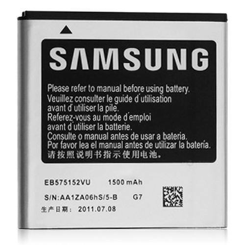 Genuine Samsung Galaxy S i9000 Battery - EB575152VU