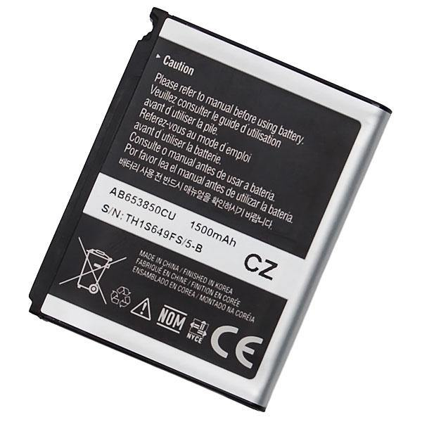 Samsung Galaxy Nexus S Battery - AB653850CU - Uk Mobile Store