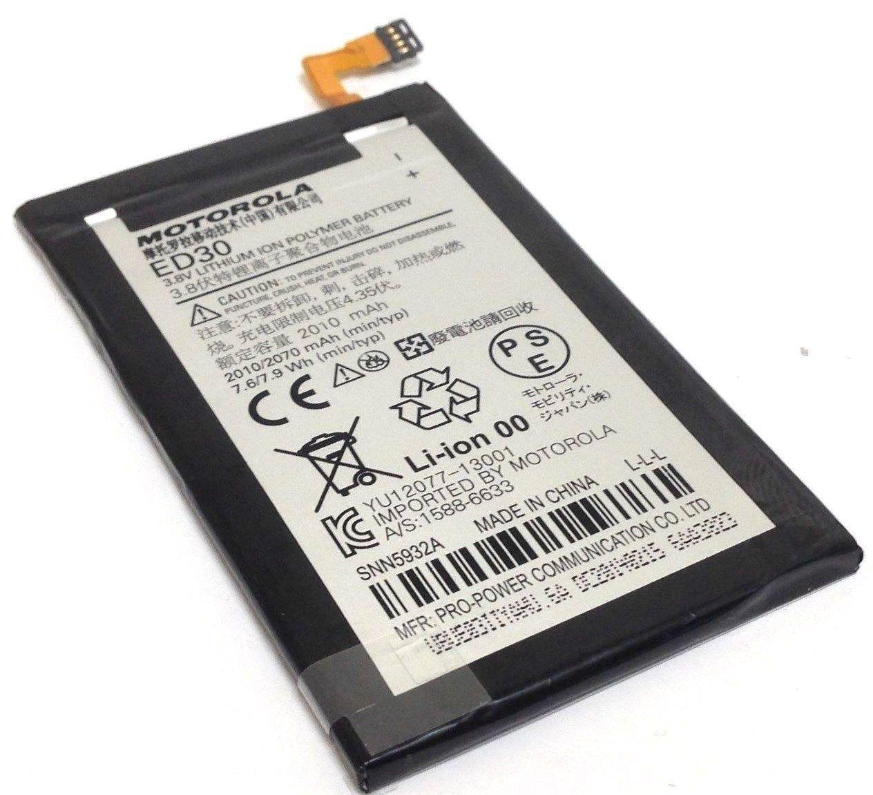 Genuine Motorola Moto G XT1032 Battery - ED30 - Uk Mobile Store